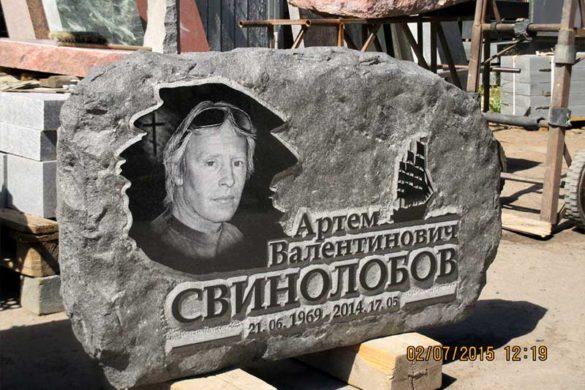 Фотография надгробной плиты из гранита