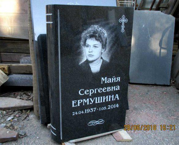 Фото надгробной плиты в виде книги