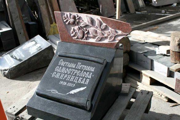 Надгробная плита на могилу из гранита