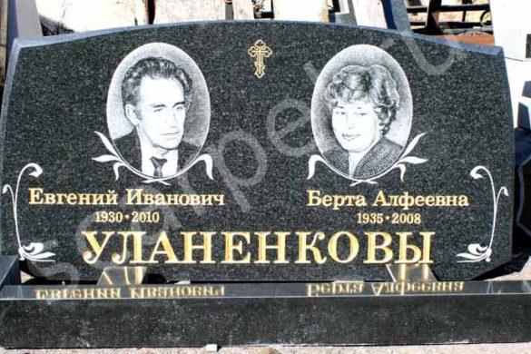 Двойные памятники на могилу из гранита - фото и цены в СПб