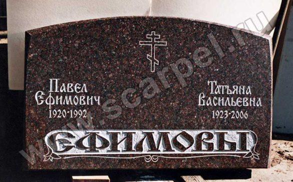 Надписи на памятники надгробные из гранита и мрамора в СПб