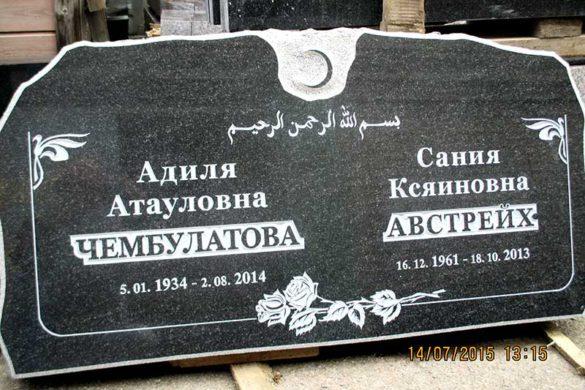Купить семейный памятник на могилу из гранита