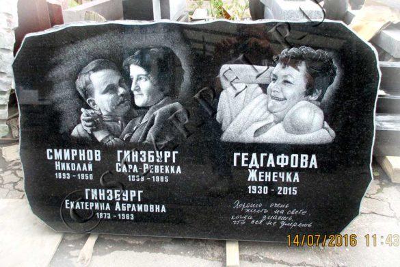 Фото памятника на троих человек из гранита Габбро