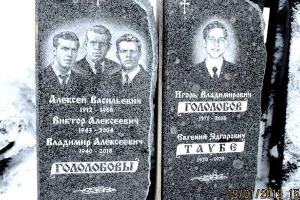 """фото памятника на троих из гранита """"Возрождение"""""""