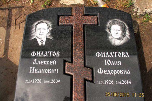 Фото памятника на двоих из гранита