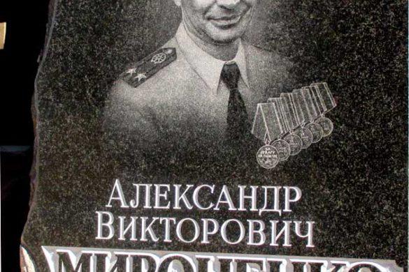 Памятник военнослужащим ветерану военной службы