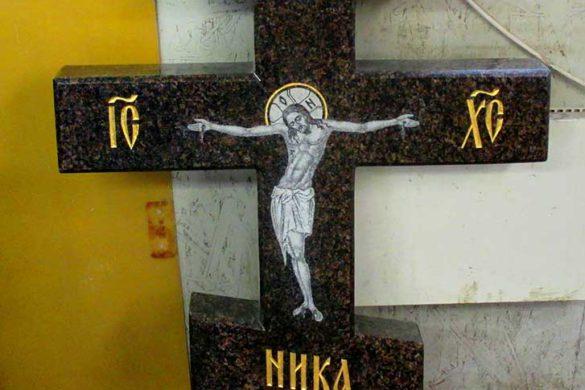 Крест из гранита на памятник