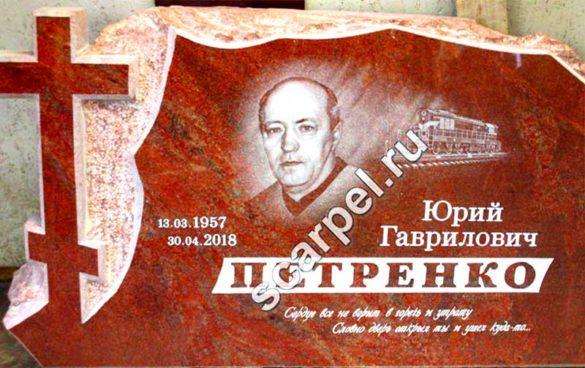 Памятник скала из гранита питкяранта