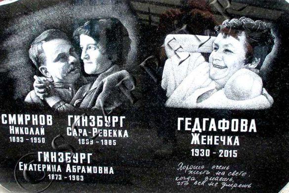 Надписи на памятники надгробные методом ручной вырубки
