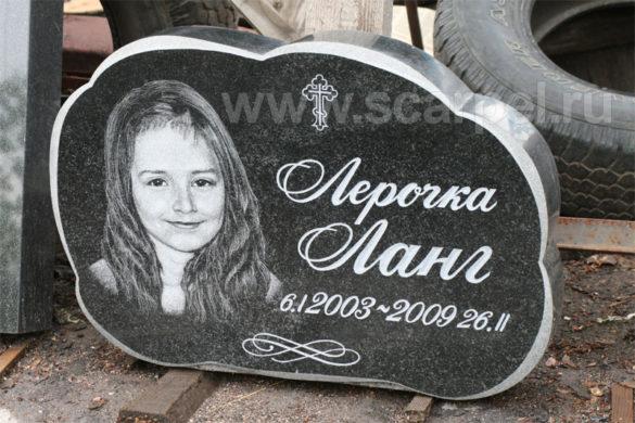 Портрет ребенку на могилу