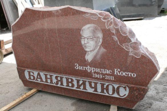Портрет на могилу на памятник