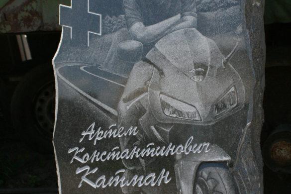 памятник байкеру на могилу